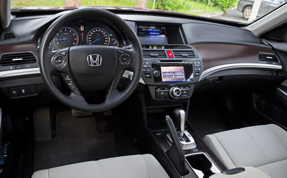 Honda Accord Crosstour 2013 All About Auto