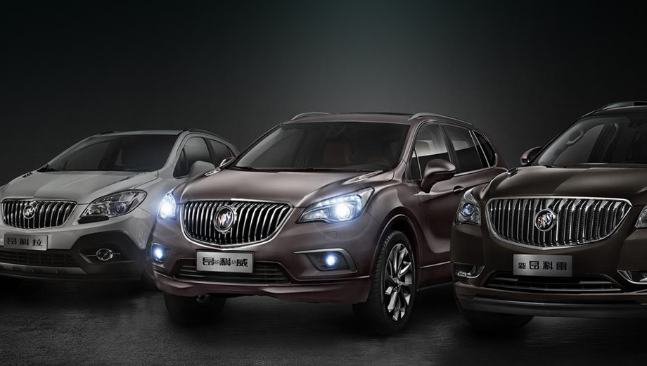 Conveyor Buick Envision came out much easier concept