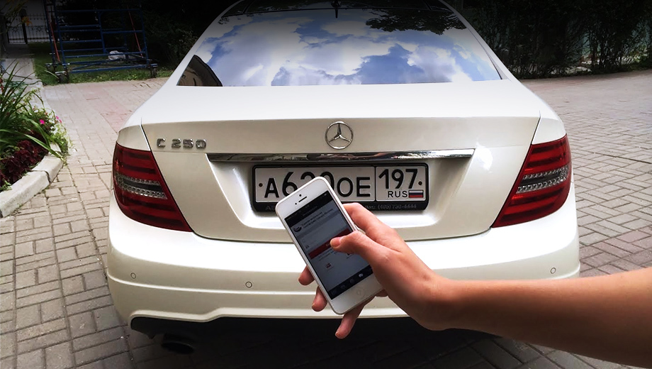 Metropolitan drivers will be able to exchange text messages