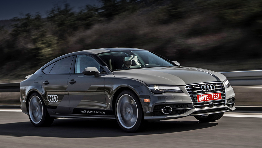 Audi a7 autopilot