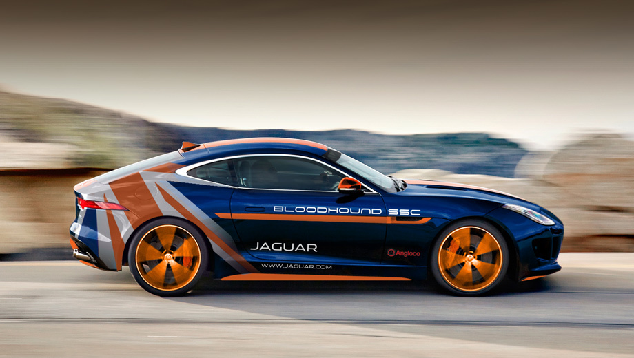 Coupe Jaguar F-type Bloodhound will draw attention to world record