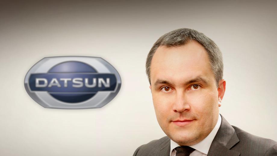 Head of representative office Datsun appointed Russian