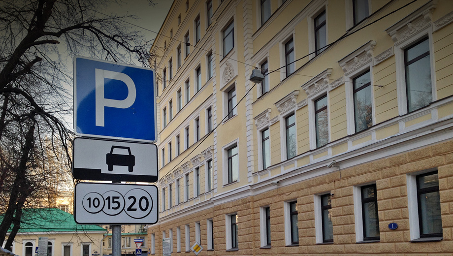 In Moscow has risen in price almost twice the Parking passes