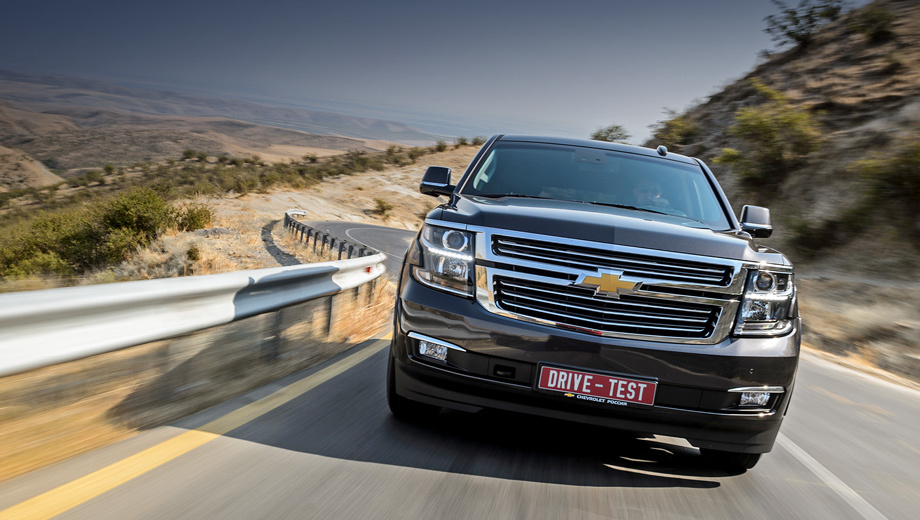 We derive the Chevrolet Tahoe from Neftchilar Avenue in mountain