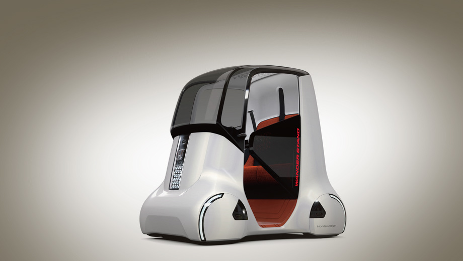 Concepts Wander Honda will offer a new approach to mobility